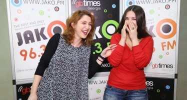 """რადიო JAKO FM — ი """"არ დაიდარდოს"""" იწვევს — ვიცინოთ ერთად"""