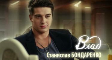"""სტანისლავ ბონდარენკო — """"დიდი მადლობა ქართველ ხალხს""""…"""