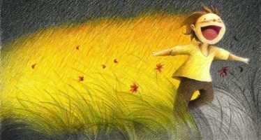როგორ მოვიპოვოთ  ბედნიერება