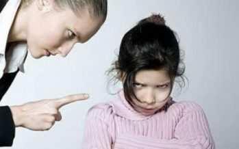"""""""უკეთესია ბავშვებისგან კი არ მოითხოვოთ, არამედ სთხოვოთ და მერწმუნეთ მეტი მოგეცემათ"""""""