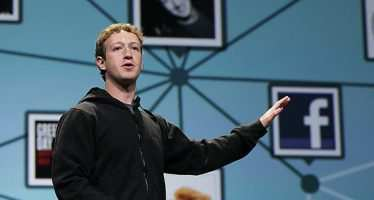 """შვიდი დიდი ებრაელი და ცუკერბერგის """"ფეისბუქი"""" — ვინ იქნება შემდეგი?"""