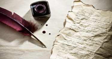 «მე შენ მიყვარხარ»- გოდერძი ჩოხელის უმისამართო წერილი