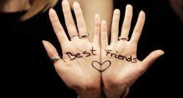 ამოიცანით ნამდვილი მეგობარი