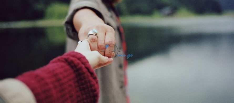 როცა სიყვარულის დაკარგვა საკუთარი თავის პოვნის ერთადერთი გზაა