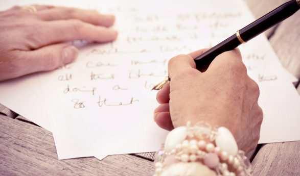როგორი აუტანელიც არ უნდა იყოს დღევანდელი ტკივილი, გაუძელი! — წერილი ყოფილ მოსწავლეს, გიორგის