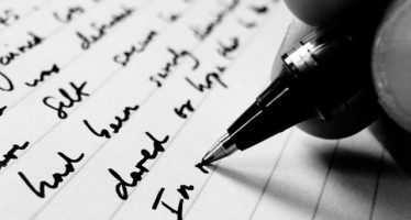 წერის ძალა და სიგილები  ანუ როგორ ავისრულოთ სურვილები