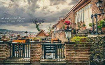 თბილისში მედიტაციის კლუბი იხსნება