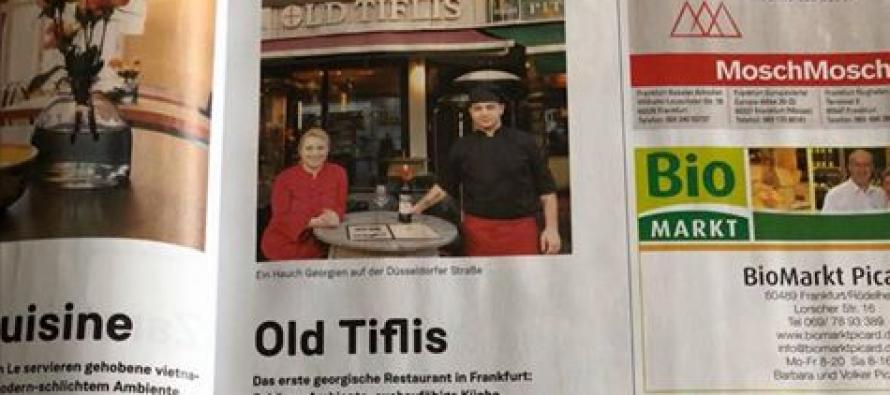 ფრანკფურტის საუკეთესო რესტორნების ხუთეულში მოხვედრილი ქართული რესტორანი