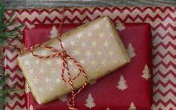 წინასაახალწლო საჩუქარი — 20 დეკემბრამდე