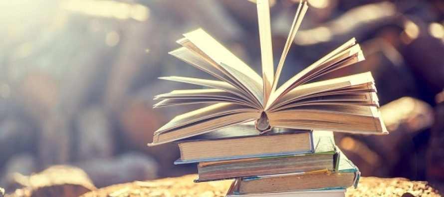 წიგნები, რომლებიც თქვენს ცხოვრებას უკეთესობისკენ შეცვლიან